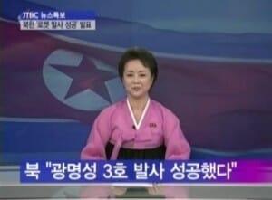 northkorea_anauncer