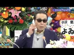 金曜日のテレフォンショッキングのタモさん | 宴会芸.com